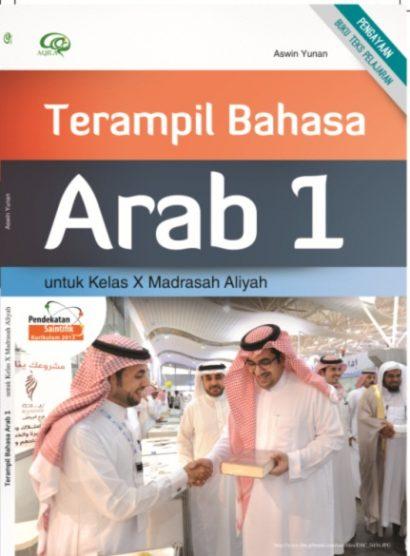 142103.051 Trampil Arab MA 1 FC