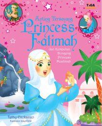 Anting Tersayang Princess Fatimah