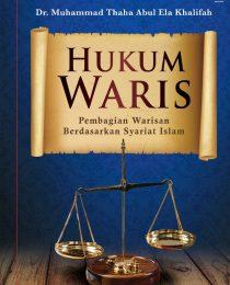 Hukum Waris: Pembagian Warisan Berdasarkan Syariat Islam