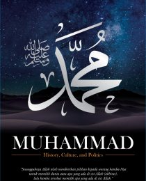 Muhammad: History, Culture, and Politics